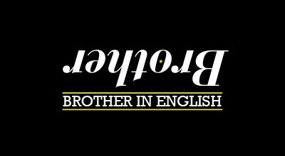 brother-eng
